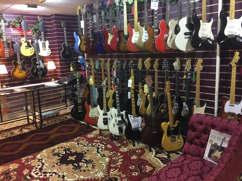 The Little Guitar Shop | Welcome